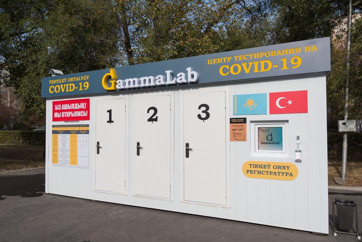 Пять мобильных лабораторий, где тестируют на COVID-19, открыли в Алматы